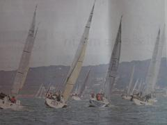 That's us in front in the middle - a picture from Presse de la Manche